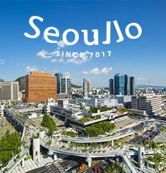 <br>一起来看首尔路7017的步行旅游路线吧!