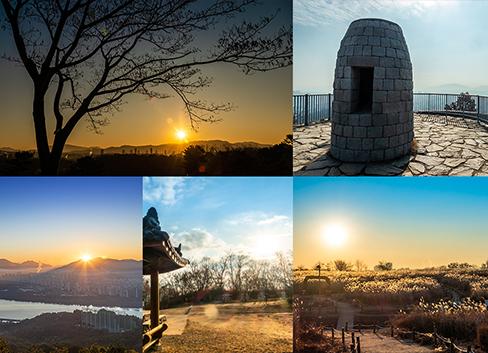 <br>在首尔迎接2020第一道曙光!