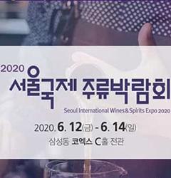 关于酒的一切!韩国国内唯一且最大规模的综合酒类博览会!