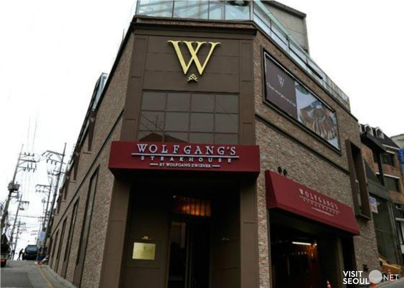 Wolfgang Steakhouse_1